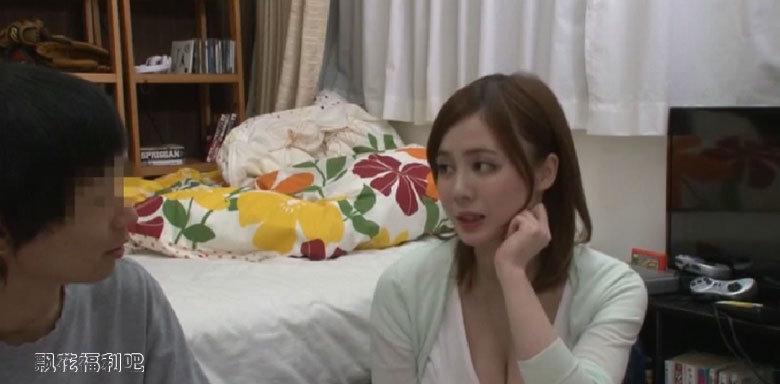 吉川爱美家庭教师