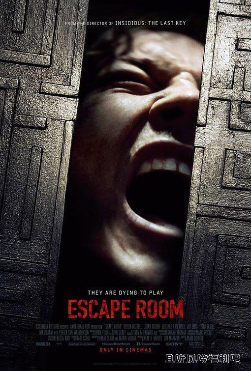 2019电影《密室逃生》一场电锯惊魂升级版
