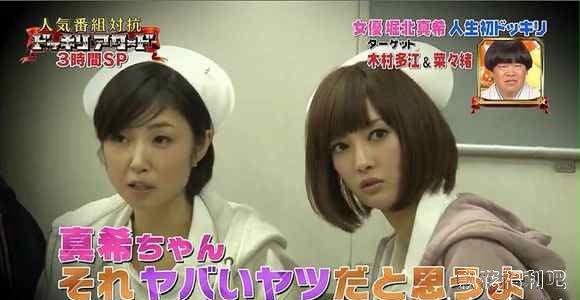 日本整人节目《整人大赏》