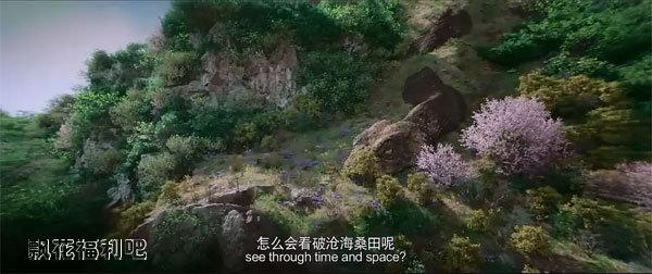 鬼吹灯之云南虫谷电影