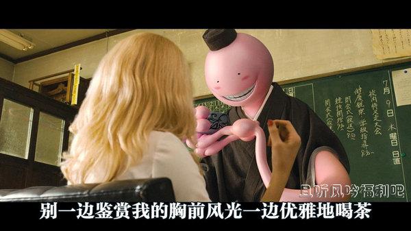 《暗杀教室真人版》电影下载高清国日双语