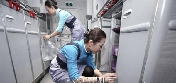 飞机起飞后空姐为什么要把头等舱布帘拉上