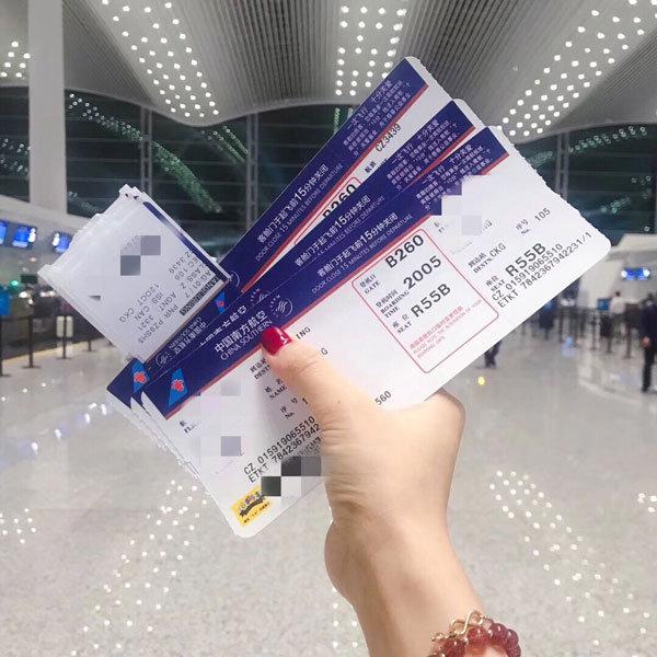 广州、重庆、成都旅游攻略 人均费用仅需3000元
