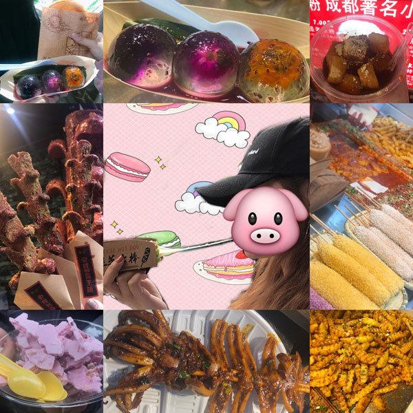 广州重庆成都旅游