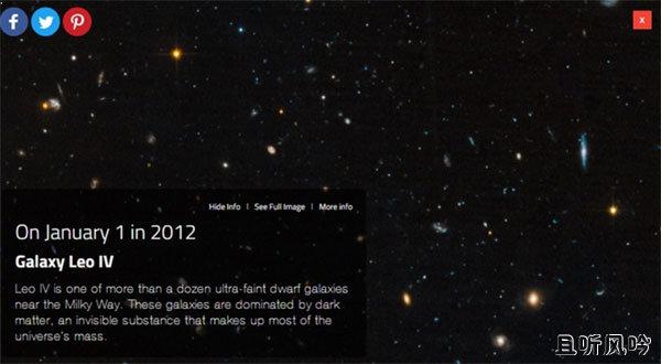 你生日那天的宇宙