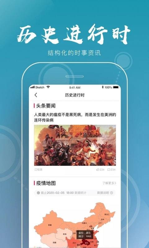 全历史v1.5.1.0清爽版