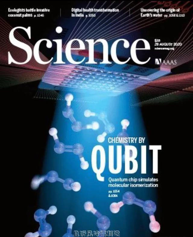 谷歌的量子黑科技实现了最大规模的化学模拟