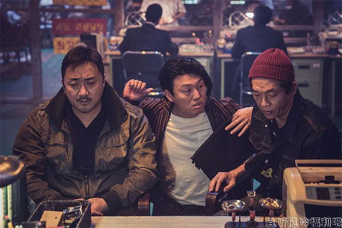 马东锡电影《愤怒的黄牛》HD高清迅雷下载韩语中字