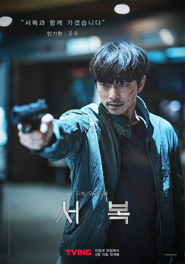 《徐福》电影迅雷下载HD高清2021韩国科幻电影