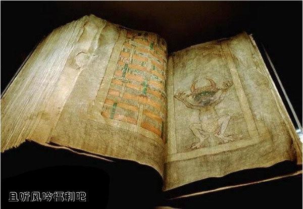 恶魔的圣经(恶魔之书)