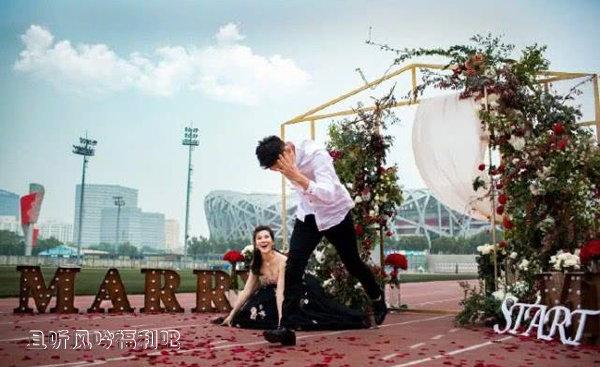 张培萌求婚张漠寒 520真是求婚好日子