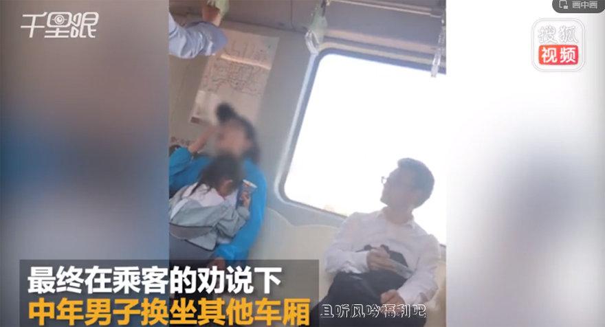 """女子地铁抱娃占两座 乘客劝阻反被骂""""脑子有病"""""""