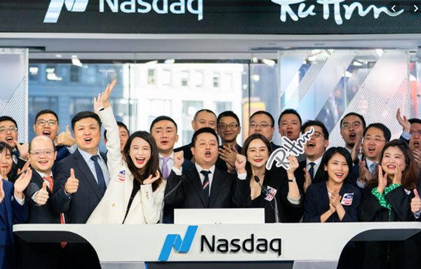 中国电商如涵控股(nasdaq)在美遭遇集体诉讼