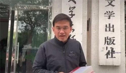 朱迅老公近照曝光 曾经的央视名嘴现如今也发福了