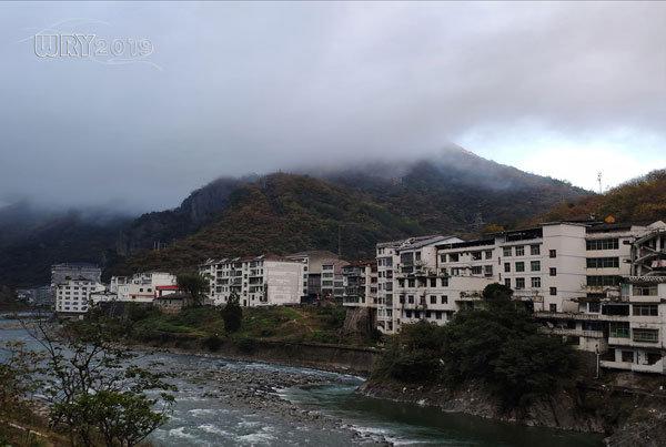大巴山镇坪(化龙山·飞渡峡)