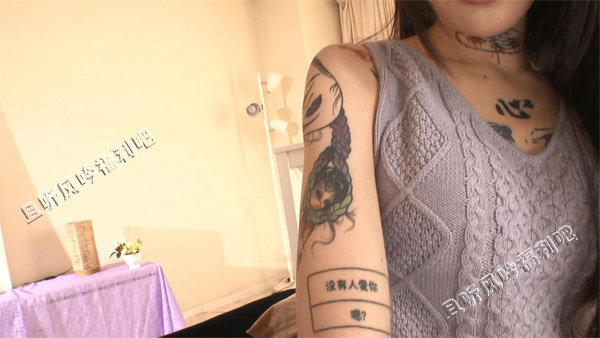 水森翠有纹身的美女