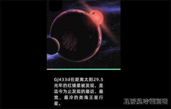 """天文学家发现2颗可宜居的""""超级地球""""和一个类海王星行星"""