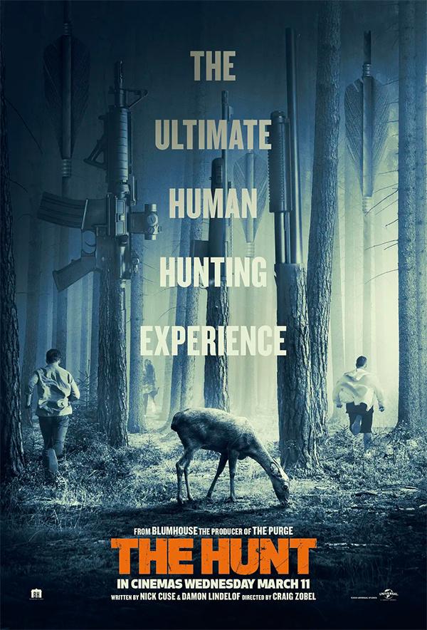 狩猎2020