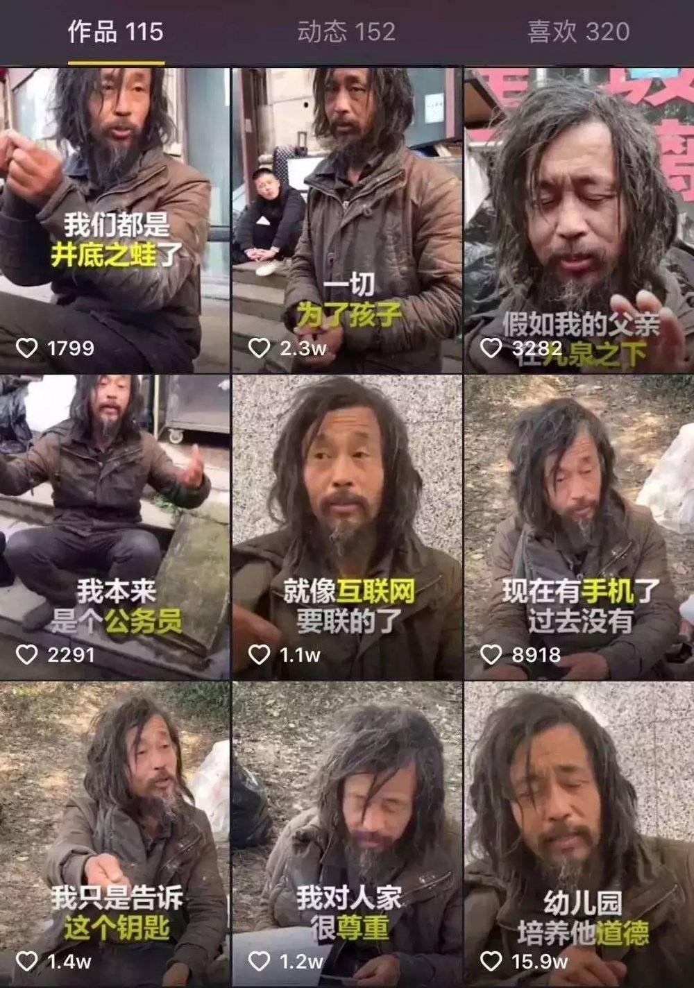 撸福利www.gif66.com