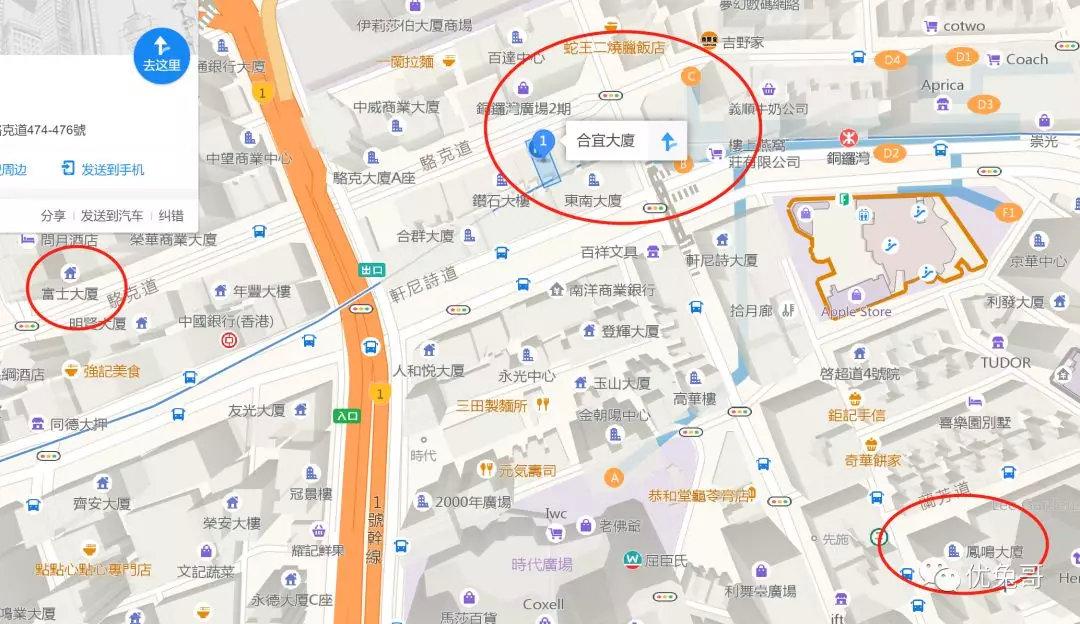 单身汪带你游玩秋名山(香港),老司机攻略