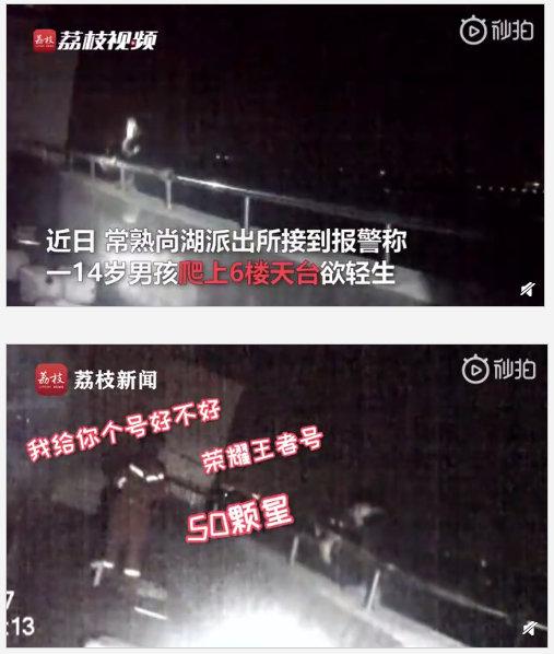 """日刊: """"ASMR""""是什么?熊猫倒闭前的卖肉视频有多好看? liuliushe.net六六社 第41张"""