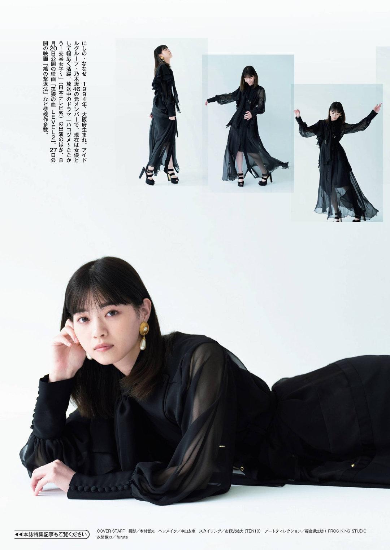 喵妹子写真专辑(第14辑) 养眼图片 第4张