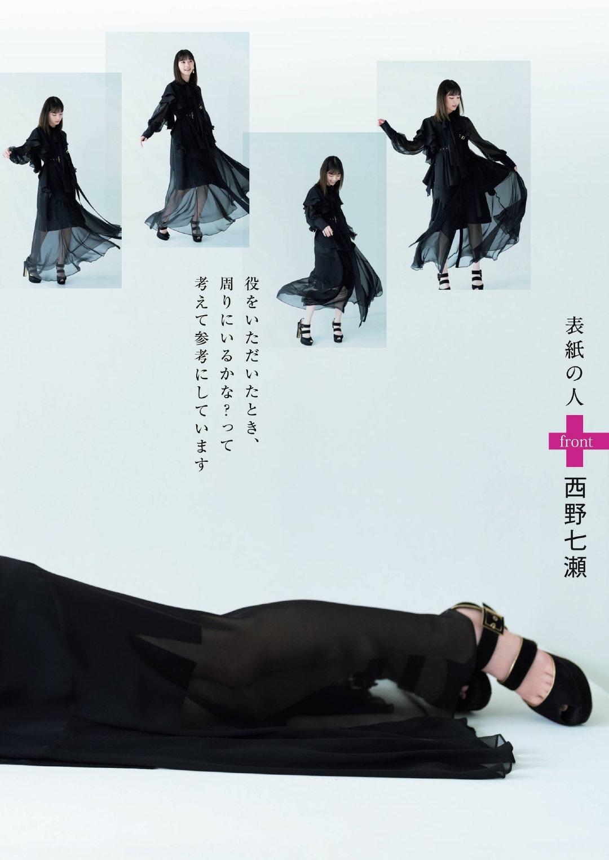 喵妹子写真专辑(第14辑) 养眼图片 第5张