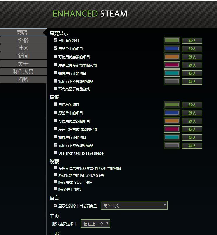Steam游戏什么时候买最划算? steam史低价格查询教程!