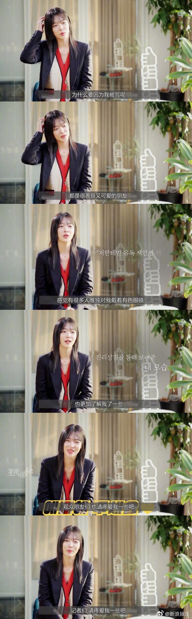 韩国女星崔雪莉确认自杀死亡 嗨头条 第4张