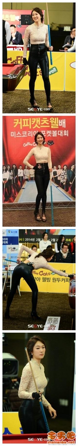 韩国 美女 紧身裤 宋多恩 图片