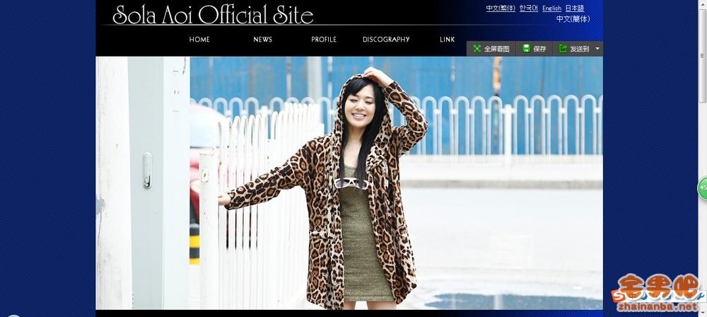 苍老师 官方网站