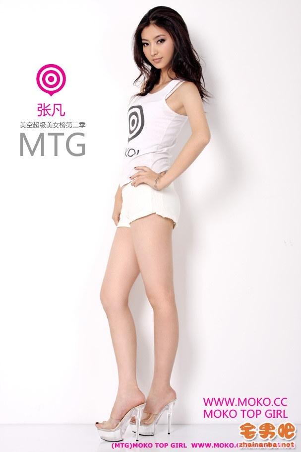 [套图福利]四十四位MOKO美空超级美女模特大合集[618P/97M]