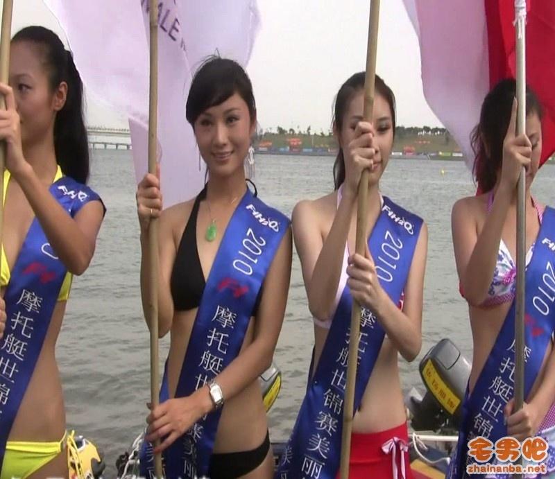 [山庄VIP视频]F1赛艇美女巡游 中间有亮点[1440X1080高清VIP分享版]