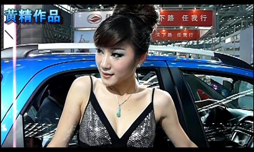 深圳美女车模现场搔首弄姿 不料被拍到性感小内内 超清1920×1080[154M]