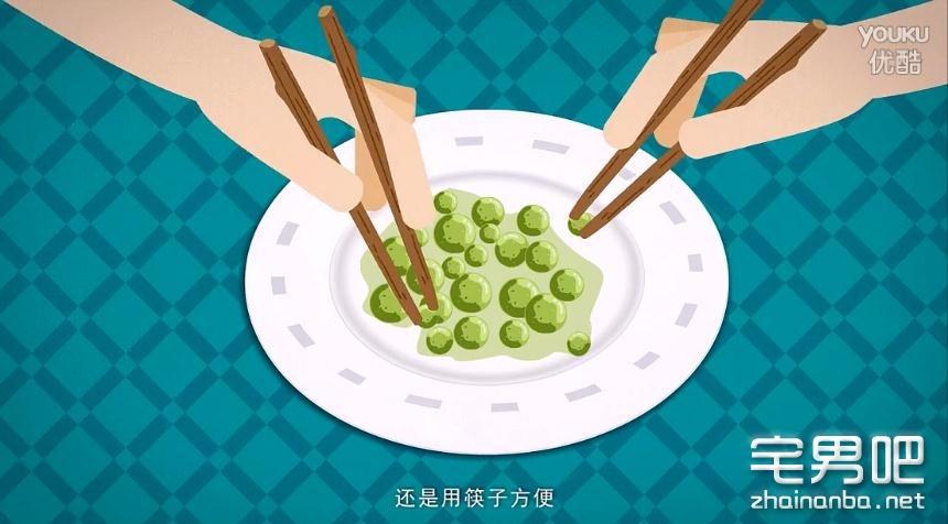 筷子 刀叉