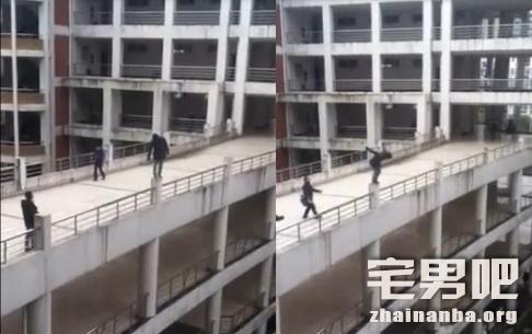 跳楼视频 表白失败