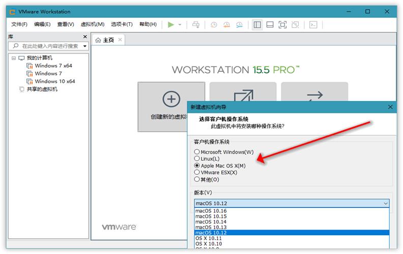 软件推荐[Windows]VMware虚拟机v16.1.2精简版