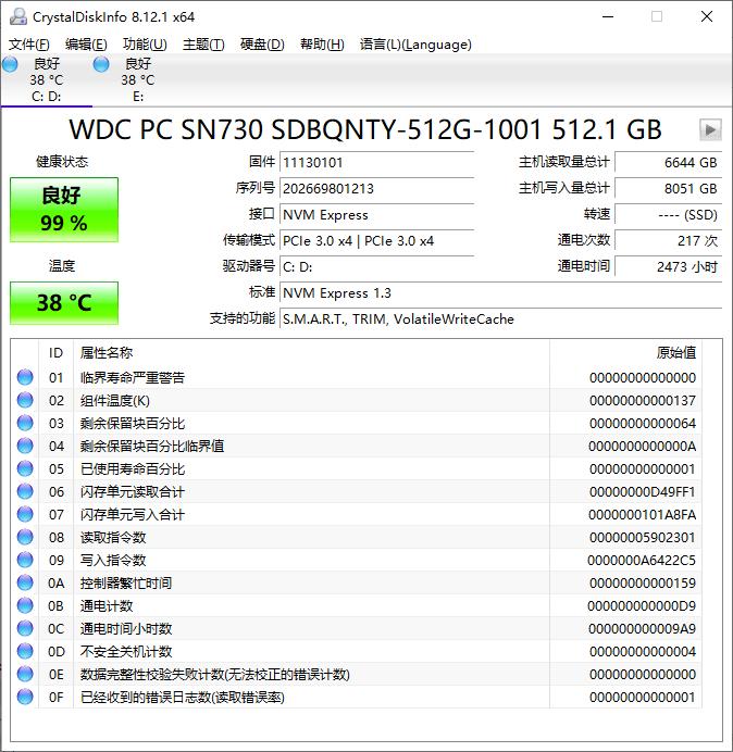 软件推荐[Windows]CrystalDiskInfo v8.12.1正式版