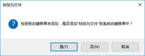 软件推荐[Windows] PasteEx v1.1.8.2 逆天高效率复制粘贴