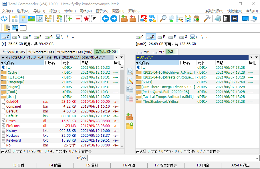软件推荐[Windows]Total Commander v10.00