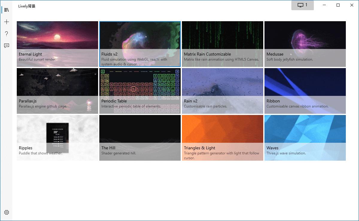 软件推荐[Windows]Lively Wallpaper v1.6.0.4