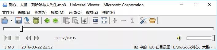 """软件推荐[Windows]一款仅11Mb的外国免费软件,就能满足大伙的""""万能""""需求!"""