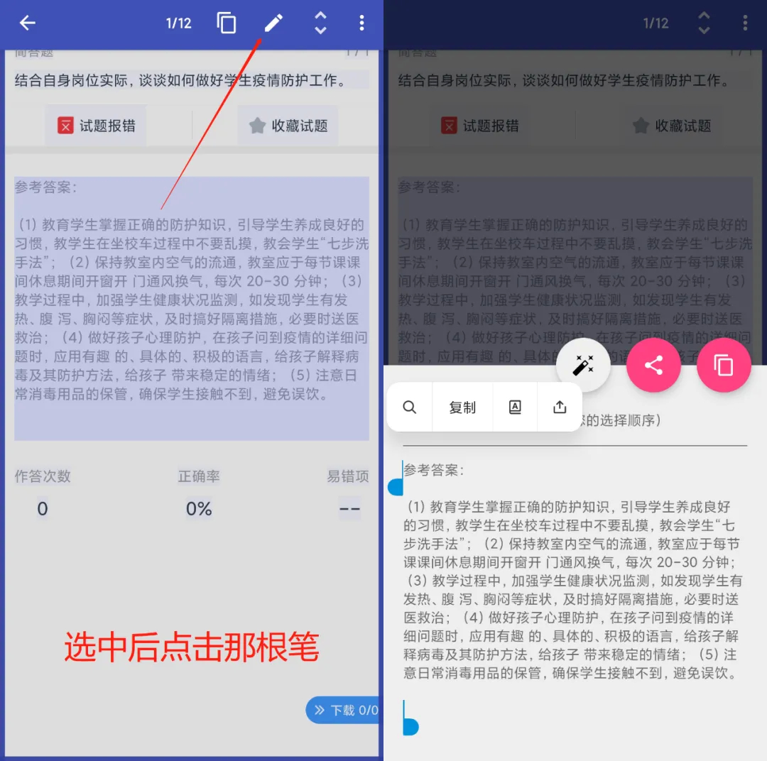 软件推荐[Android]国外某公司出品,已解锁永久Plus+功能!