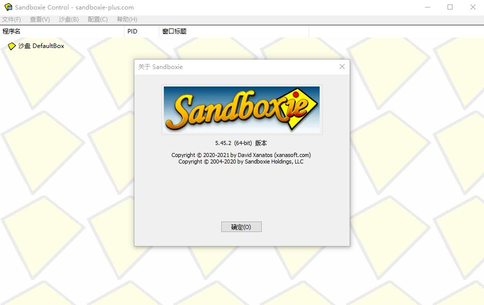 软件推荐[Windows] Sandboxie v5.50.5正式版