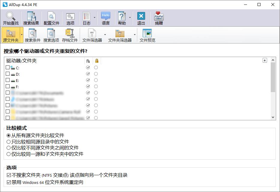 软件推荐[Windows]重复文件查找AllDup 4.4.56