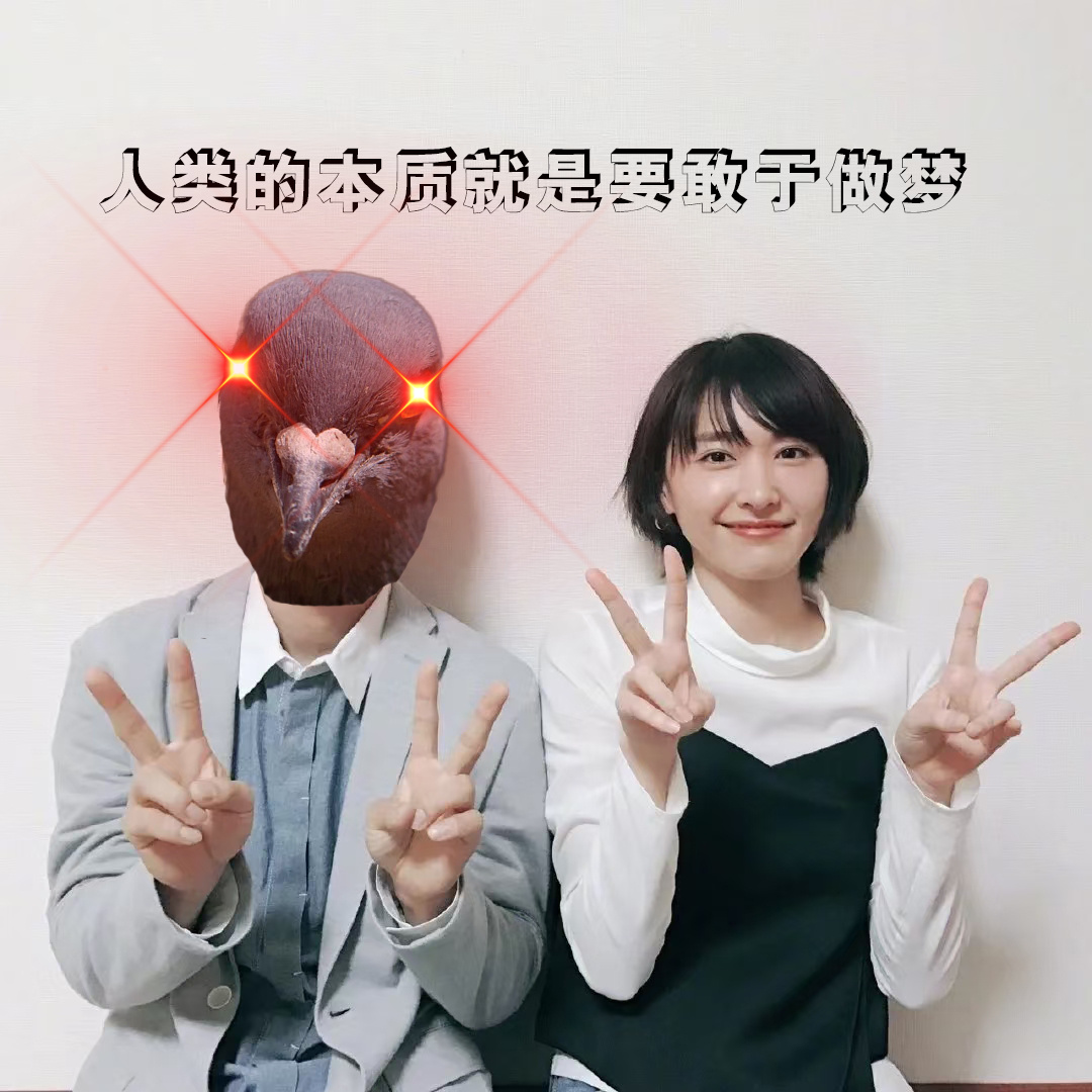 网站推荐:在线生成激光眼(Laser Eyes Meme Maker)-哎呦不错往前方资源网