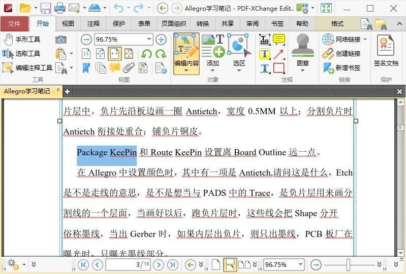 软件推荐[Windows]PDF-XChange Editor v9.1.355