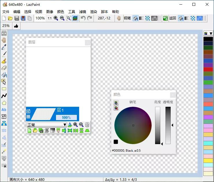 软件推荐[Windows]免费开源且功能齐全的自带许多实用工具和过滤器的图像及照片编辑器 LazPaint v7.1.6.0
