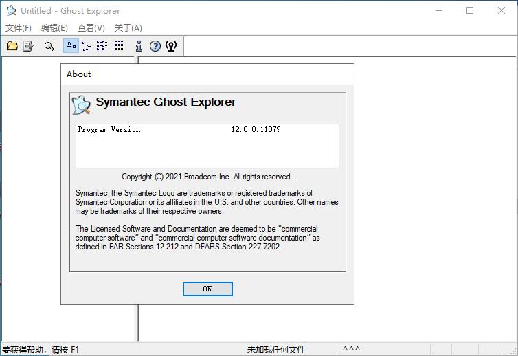 软件推荐[Windows]Symantec Ghost/Ghostexp 12.0.0