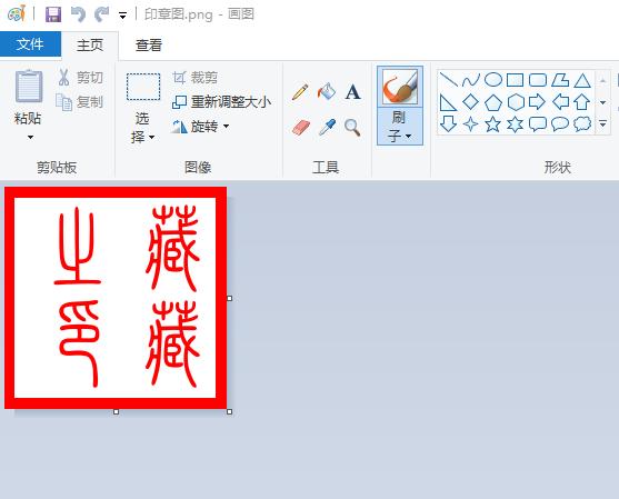 软件推荐[Windows]不需要破解,这小软件猛得不行!